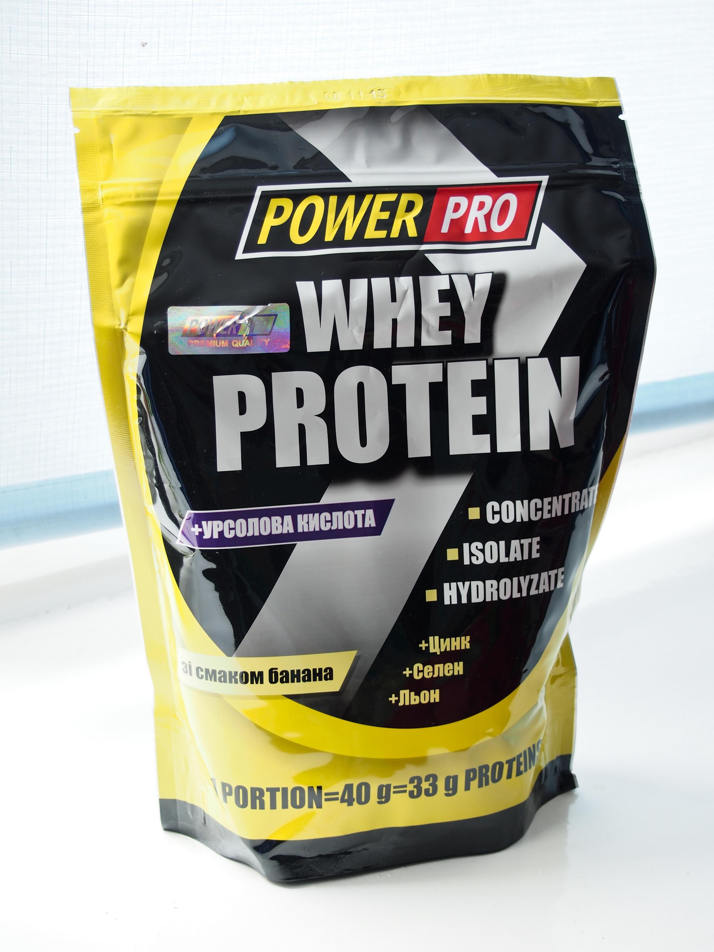 Proteína en polvo: para qué sirve y cómo debes tomarla